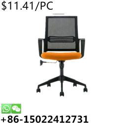 快適で調節可能な人間工学的の網の会議の革学校の家庭内オフィスの椅子