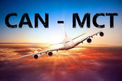 広州からのマスカットへの空輸貨物の出荷の輸送サービス