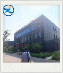 패킹 필름 가구를 위한 높은 광택 PVC 필름