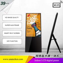 Les supports publicitaires de 42 pouces pliable Video Play Affichage Écran Android Affiches Affiches autostable LCD numérique