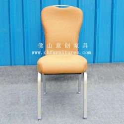 Voltar a giro confortável cadeira banquetes (YC-C038-02)