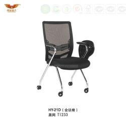 Горячая продажа Управление профессиональной подготовки стул ткань Mesh встречи Председателя с письменной форме (HY-21D)