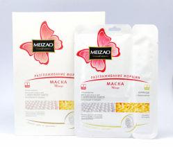 Le placenta Meizao Visage et cou masque avec une perle de poudres