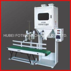 高速電子計量および保圧スケール( DCS-50B2 )