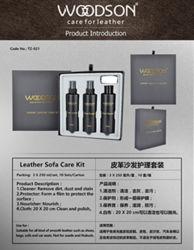 Горячая продажа индивидуальные комплекты для технического обслуживания из натуральной кожи, уход за кожей комплект