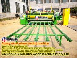 Spindleless 8 футов вращающийся пилинг Токарный станок для древесины шпона