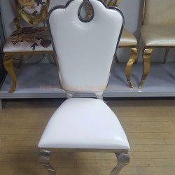 Надеясь мебель современная роскошь стулья из белой кожи ужин стул металл
