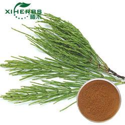 100% من استخراج النبات الطبيعي النقي مستخرج من السيليكا العضوي 7% لمستحضرات التجميل