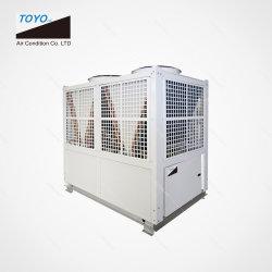 Enfriadores industriales/Agua Modular refrigerado por aire Chiller/enfriador/farmacéutica de lácteos de enfriadores de Química/Sistema de aire acondicionado