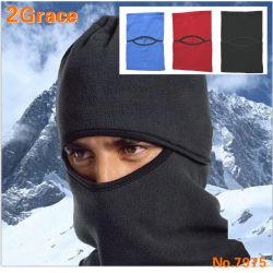 La maschera di protezione del coperchio completo, del panno morbido del pattino della bici di inverno del vento del tappo portello termico fuori mette in mostra la protezione del cappello del casco del collo, cappelli del CS per la testa protegge