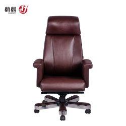 2020 новый современный производитель мебели питания исполнительного управления кожаные кресла