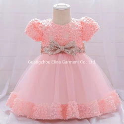 Principessa Frock Lace Sweet Dress dell'abito di sfera dell'indumento del partito delle ragazze di usura del bambino