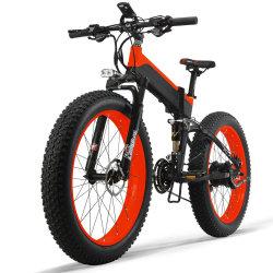 26 インチフルサスペンション電動バイクスノーバイク(スマート付 LCD ディスプレイ
