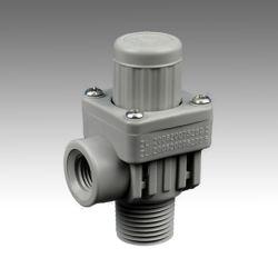 조정식 플라스틱 수압 조절 밸브