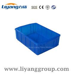 Hot Sale Boîte de rangement en plastique de la boîte à outils La boîte de rangement des ménages