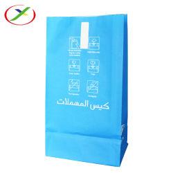 Aerolínea Airsickness doble bolsa de papel pegados Barf Bolsa bolsas de la emesis
