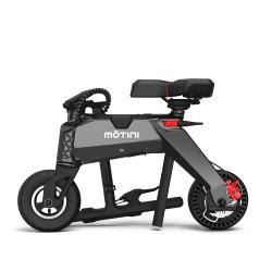 Пригородных электрический велосипед со складной электромобиль для лучших студентов Enduro E-Bike Hoverboard с электроприводом