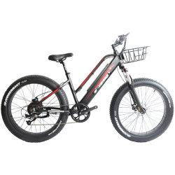 도매 가득 차있는 현탁액 성숙한 전기 Moutain 자전거 26 27.5 29 인치 합금 프레임