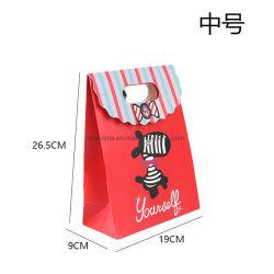2020 Fashion Kids Cartoon sac cadeau de papier avec poignée de découpe