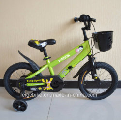 """12명의 자전거 BMX (FP-KDB-17038)가 """" /16의 """" /20의 """" 아이들 자전거에 의하여 농담을 한다"""