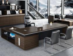 現代デザイン木の会議の管理の机表のオフィス用家具