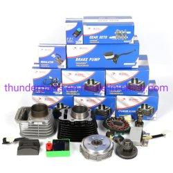 ملحقات الدراجة البخارية/المحرك/الهيكل/الأجزاء الكهربائية/الفرامل/ناقل الحركة لدورات المحركات البخارية