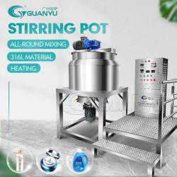 広州Guanyuのシャンプーのシャワーのゲルの石鹸のステンレス鋼の混合のミキサー機械