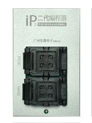 IP-Box 2th установите флажок для разблокировки iPhone iPad