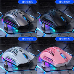 A3 de Draadloze Computer Backlight van het Gokken van de Muis Chargable hol-uit RGB Stille Optische voor Laptop PC