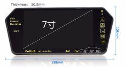 video di Rearview LED dell'automobile 7inch con la funzione di MP5/FM/Bluetooth