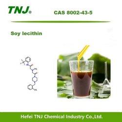 高純度 Soy-Lecithin (大豆レシチン、大豆レシチン)、 CAS 8002-43-5
