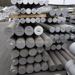 طبقة من الألومنيوم اللوي عالية الجودة والكمية 6061 /6063 السعر قضيب من الألومنيوم