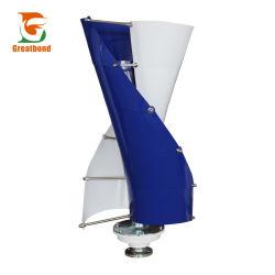 Spirale interne en alliage aluminium vent générateur entraîné par le prix