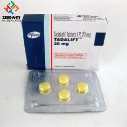 حل اختبار معمل الأدوية ملصق خاص مخصص & Tadalafil (Cialis) أسعار المصنع لأجهزة الكمبيوتر اللوحي