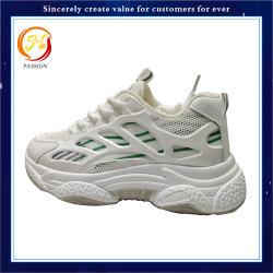 Kpu Technology Design 스니커즈 캐주얼 신발 스포츠 슈즈