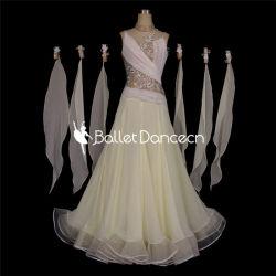 مسابقة رقص قاعة الرقص البيضاء النقية لبستان للنساء