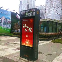 Signage van 55/65/75 het Openlucht Dubbele Kanten van de Duim Digitale LCD Scherm voor Reclame