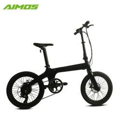 250W 350W Kohlenstoff-Faser-Faser-Rahmen-faltbares elektrisches Fahrrad