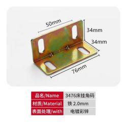Parentesi dell'angolo della parete della cucina della mobilia del metallo per il legno
