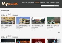 Piattaforma di gestione delle risorse multimediali myCloud