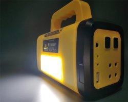 휴대용 핫 세일 고효율 DC 태양열 조명 시스템 태양열 MP3 및 라디오 기능이 있는 발전소