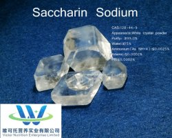 Aditivo para piensos de alimentación de la fábrica H Soluble Crystallose sacarina sacarina de sodio