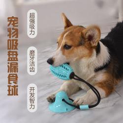 Fornitore mordace stridente d'intaglio della sfera di perdita della corda di tiro del pollone dell'animale domestico del giocattolo del cane di giocattolo dei denti del pollone del nuovo animale domestico