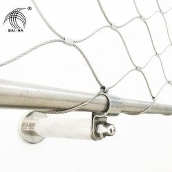 Гибкий кабель из нержавеющей стали провод с обжимным кольцом сетка Net