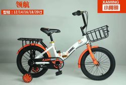 "جودة عالية BMX دراجة للأطفال 12"" 14"" 16"" 18"" 20"" Inch Cheap Kids Bike Price Children bicycle ("