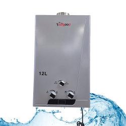 متوازنة النوع 220 فولت مروحة المنفاخ السريع غلاية بغاز البترول المسال جهاز تدفئة مياه غاز العادم الإجباري