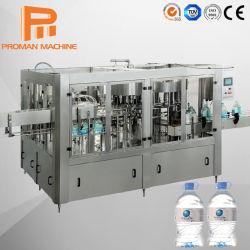 نوع البطانة سائل زجاجة أوتوماتيكي سعة 3 لترات وسعة 4 لترات سعة 5 لترات سعة 6 لترات ماكينة تعبئة المياه