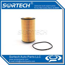 Замена масляного фильтра для двигателей Mercedes Benz W204 W211 OE 0001803009