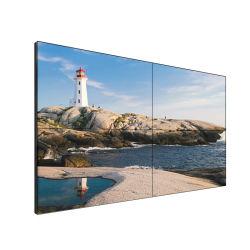 وحدة تحكم كاملة في النظام لشاشة عرض حائط الفيديو بسلاسة بحجم 55 بوصة 2 × 2 4K