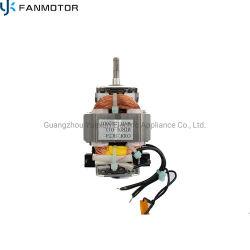 AC 220V 700W ブレンダー / ジューサー / ミキサー / グラインダ / ニーディングアイスフードプロセッサマシンモーター